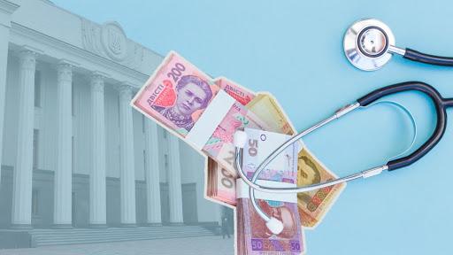 Виділені кошти обласною владою районним лікарням запропоновано витратити на придбання засобів захисту