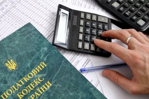 Скасовані штрафні санкції за недотримання податкового законодавства з березня по травень